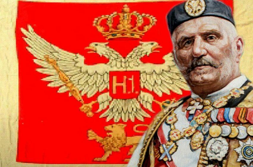 O zastavi i grbu Knjaževine Crne Gore (14)