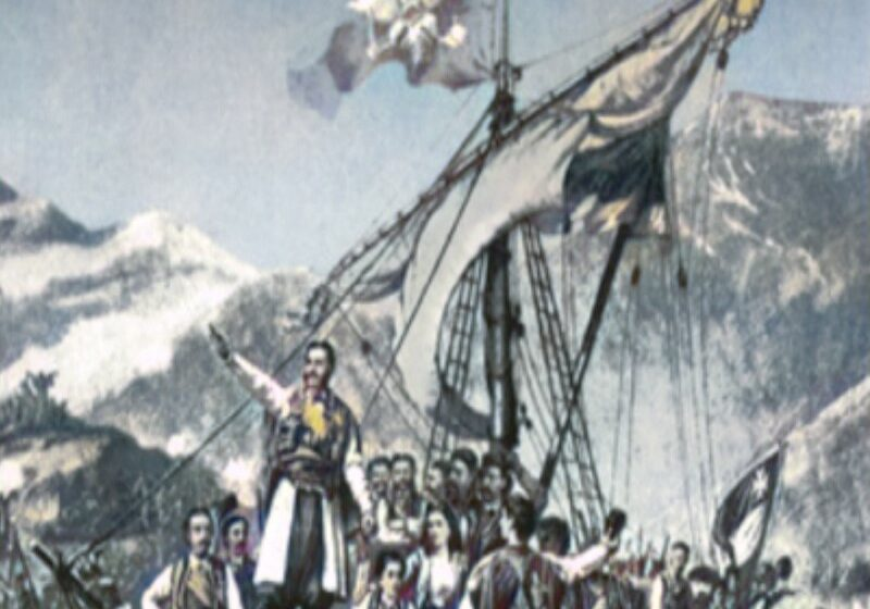 O zastavi i grbu Knjaževine Crne Gore (5)