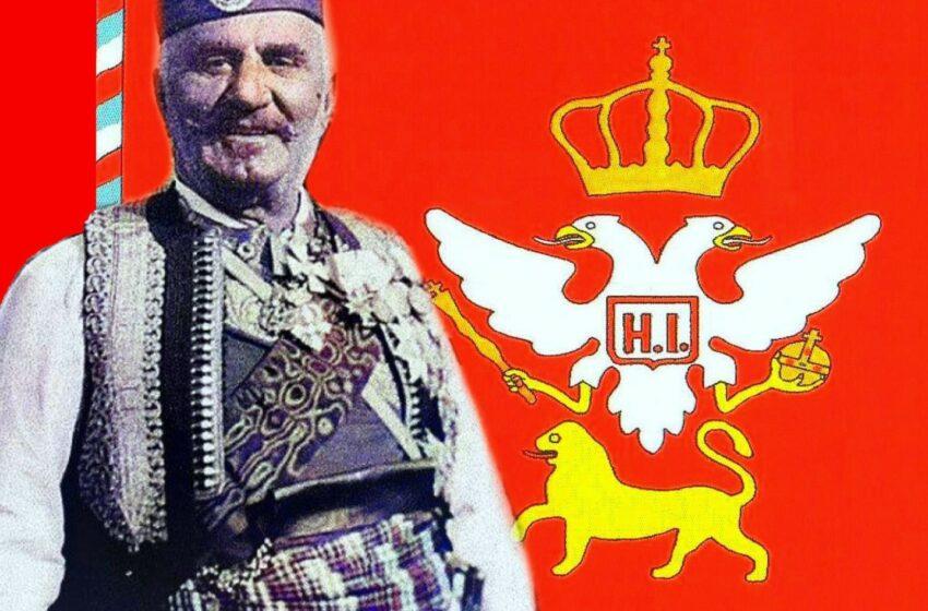 O zastavi i grbu Knjaževine Crne Gore (12)