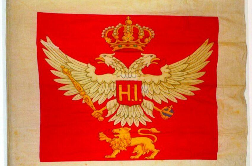O zastavi i grbu Knjaževine Crne Gore (6)