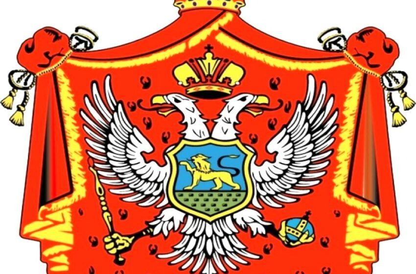 O zastavi i grbu Knjaževine Crne Gore (11)
